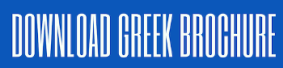 download greek brochure