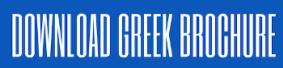 download greek brochure